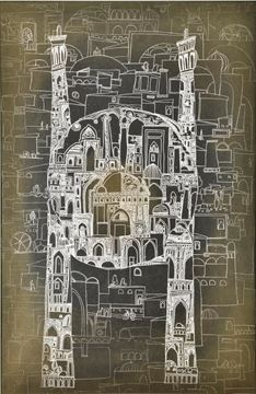 Picture of Poetic Pages of Ancient East - Bukhara